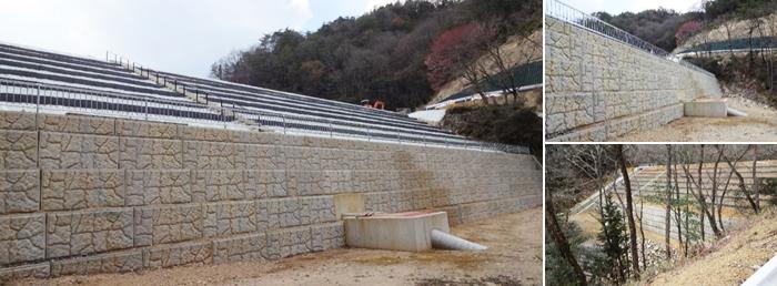 兵庫県 ため池改修